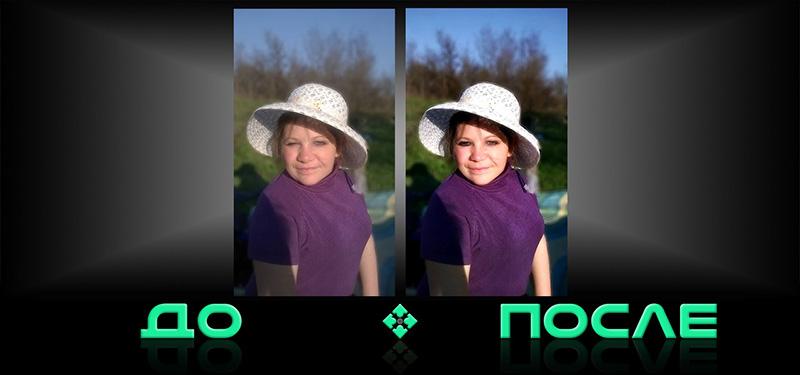 Фотошоп изменение глаз онлайн в редакторе Photo after