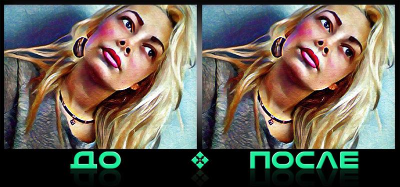 Фотошоп онлайн изменение глаз в нашем редакторе изображений