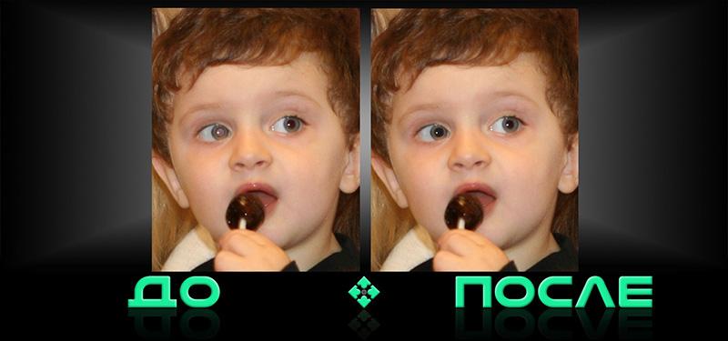 Изменить глаза на фото онлайн в нашем редакторе изображений