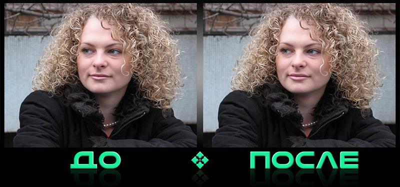 Фотошоп увеличить губы онлайн в редакторе Photo after