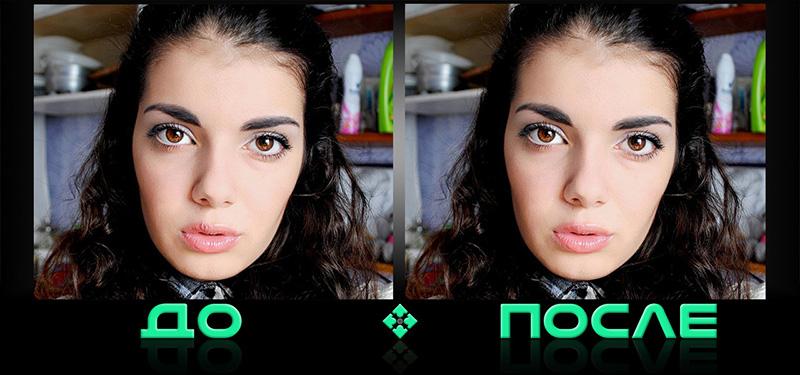 Изменить губы в фотошопе нашего редактора изображений