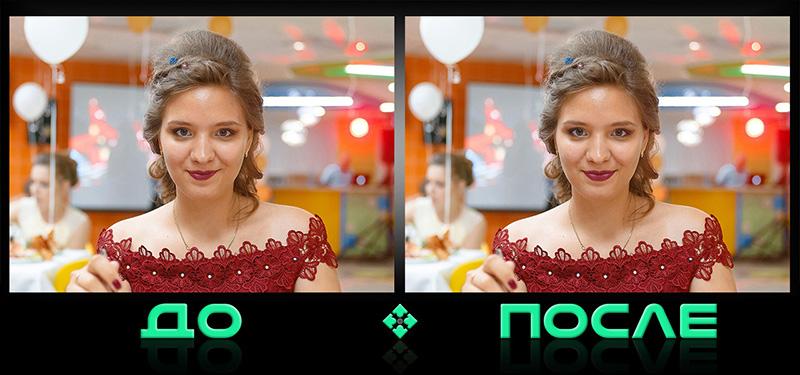 Увеличить губы на фото онлайн бесплатно в нашем редакторе изображений