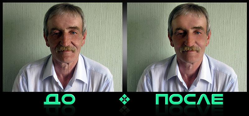 Фотошоп уберет морщины онлайн в нашем редакторе изображений