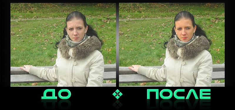 Фотошоп убрать морщины онлайн бесплатно в нашем редакторе изображений