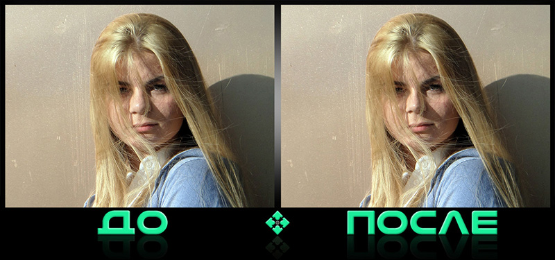 Уменьшить нос в онлайн редакторе Photo after