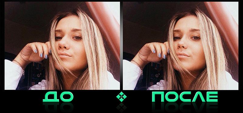 Уменьшить нос на фото в онлайн редакторе Photo after