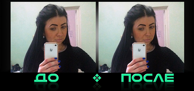 Уменьшить нос на фото в творческой студии Photo after