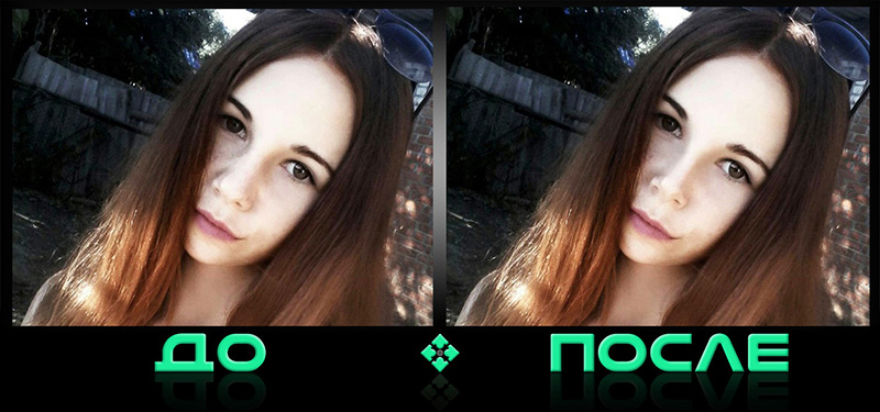 Изменил нос на фото в онлайн редакторе изображений