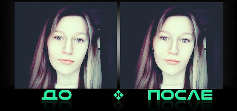 Фотошоп уменьшит нос в онлайн редакторе Photo after