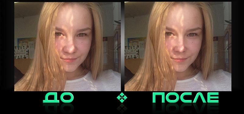 Фотошоп сделал нос меньше в онлайн редакторе изображений