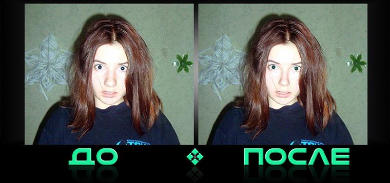Уменьшение носа на фото в онлайн редакторе Photo after