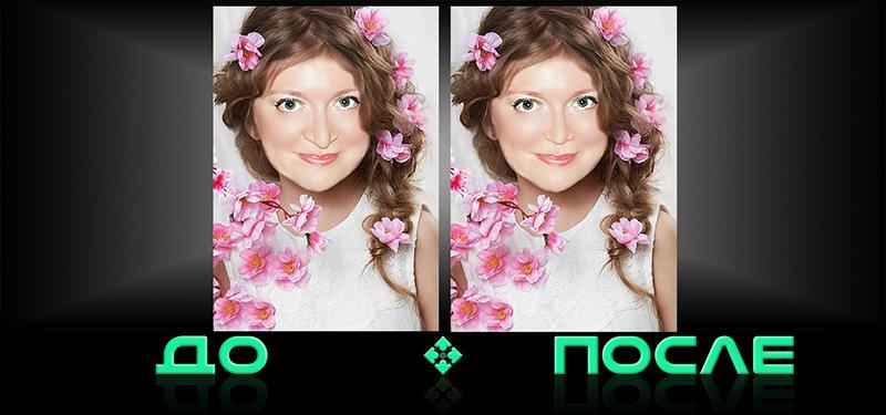 Как изменить нос в фотошопе онлайн редактора изображений