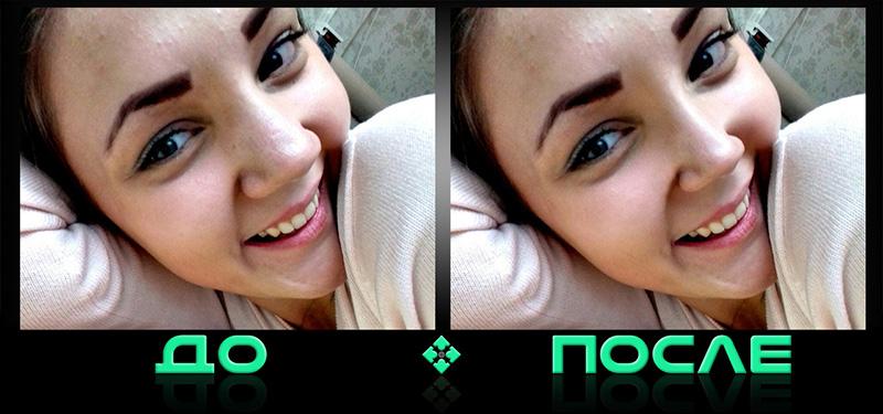 Как уменьшить нос на фотографии в творческой студии
