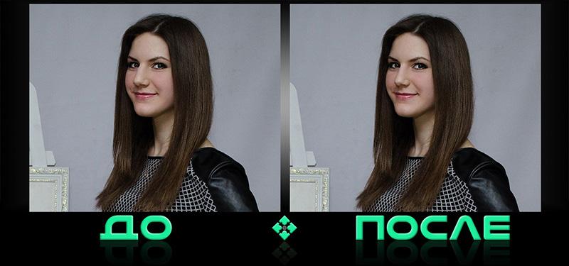 Как изменить форму носа в фотошопе Photo after