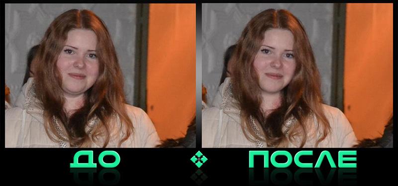 Как убрать 2 подбородок в фотошопе онлайн редактора изображений