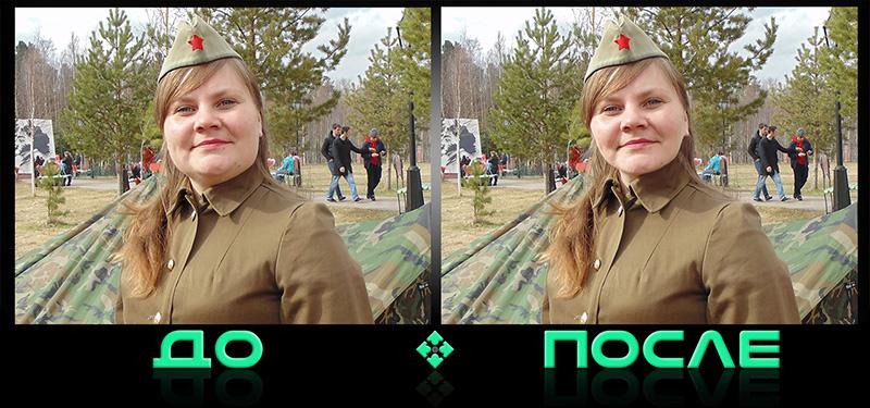 Фотошопнуть второй подбородок в творческой студии Photo after