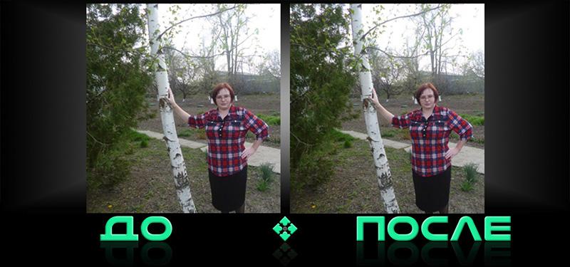 Фотошоп убрал подбородок онлайн в нашем редакторе изображений