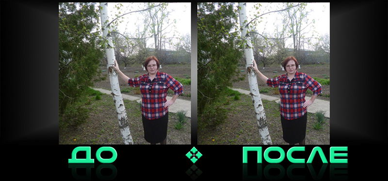 Фотошоп убрал подбородок в онлайн редакторе Photo after