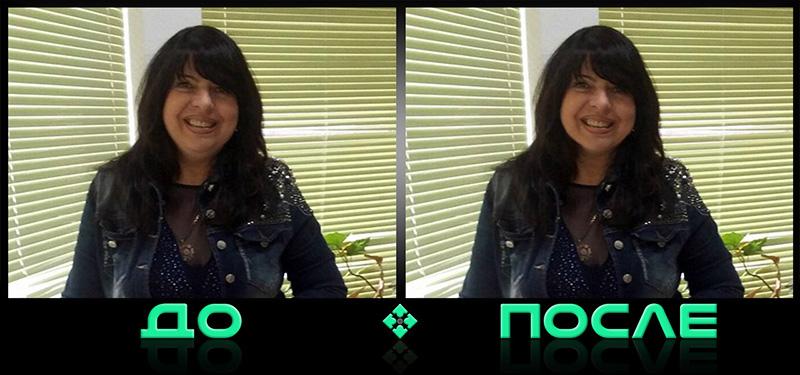 Как убрать подбородок в фотошопе онлайн редактора изображений
