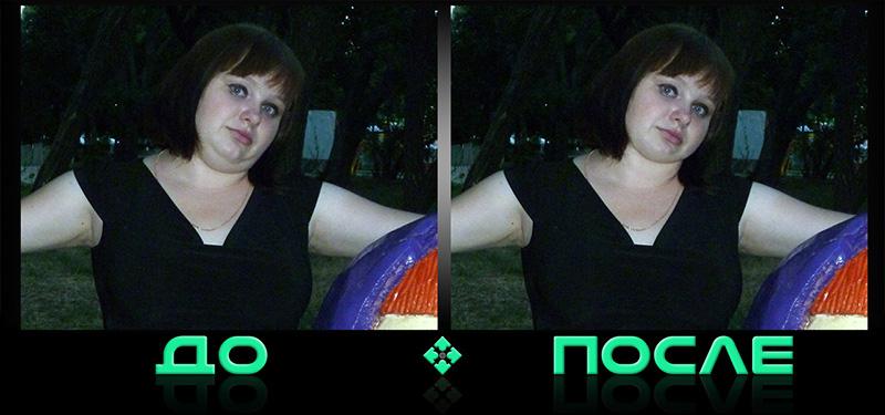 Фотошопом как убрать второй подбородок на фото в онлайн редакторе изображений