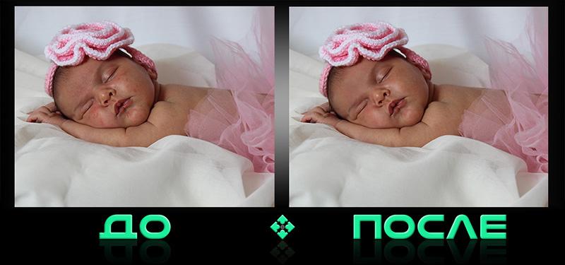 Фотошоп чистит лицо в онлайн бесплатном редакторе изображений