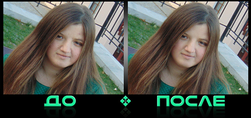 Обработать фотографию онлайн в фотошопе нашего редактора изображений