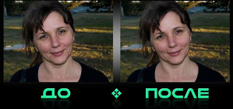 Фотошоп онлайн уберет прыщи бесплатно в редакторе изображений