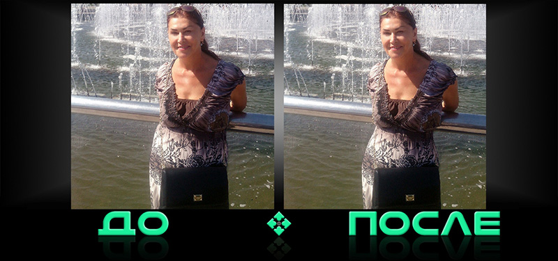 Фотошоп талии в онлайн редакторе изображений