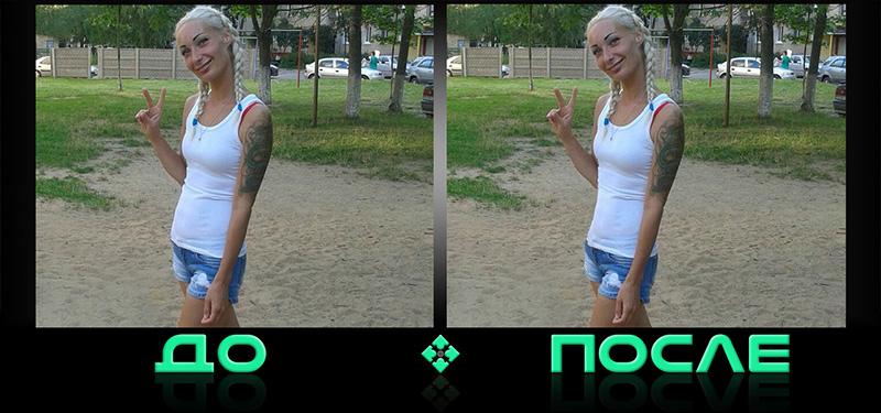 Фотошоп с эффектом похудения в нашем редакторе