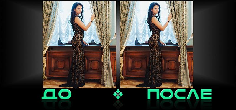 Уменьшить талию в фотошопе онлайн редактора изображений
