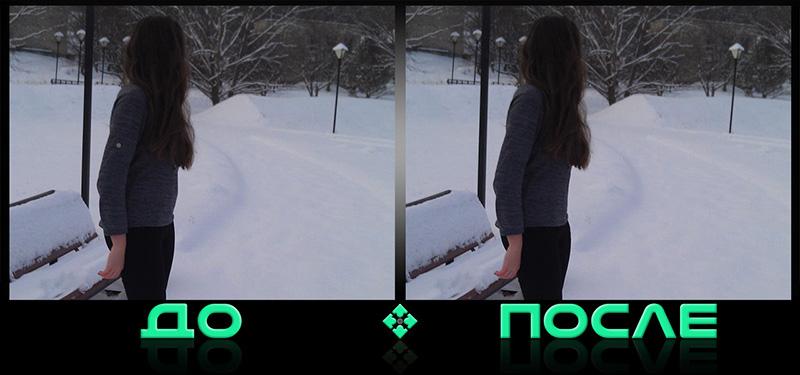 Уменьшить талию на фото в онлайн редакторе Photo after