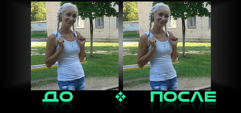 Фотошоп онлайн с эффектом похудения в русском редакторе изображений