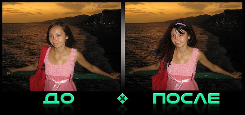 Изменить прическу на фото в онлайн редакторе изображений