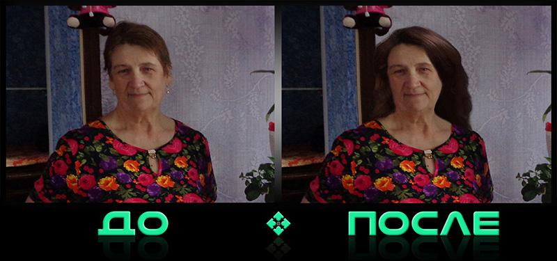 Фотошоп изменение причёски в онлайн редакторе изображений