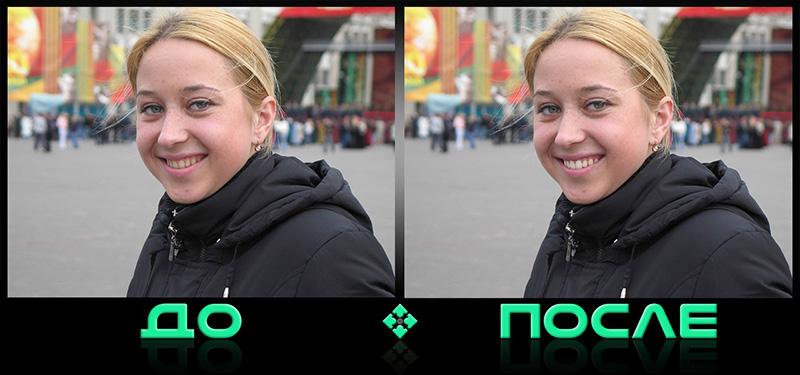 Фотошоп отбелит зубы онлайн бесплатно в нашем редакторе изображений