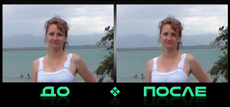 Добавить на фото синяк под глазом в онлайн редакторе изображений