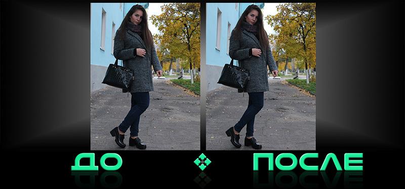 Фотошоп ног в онлайн редакторе изображений
