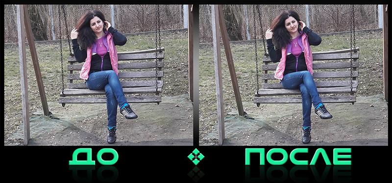 Как сделать похудение в фотошопе онлайн редактора изображений