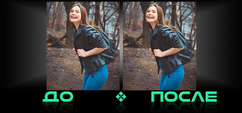 Похудение на фото онлайн в фотошопе нашего редактора изображений