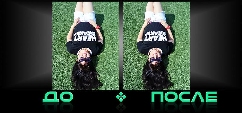 Как уменьшить ноги в фотошопе студии Photo after