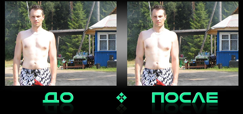 Мышцы в фотошопе онлайн редактора изображений