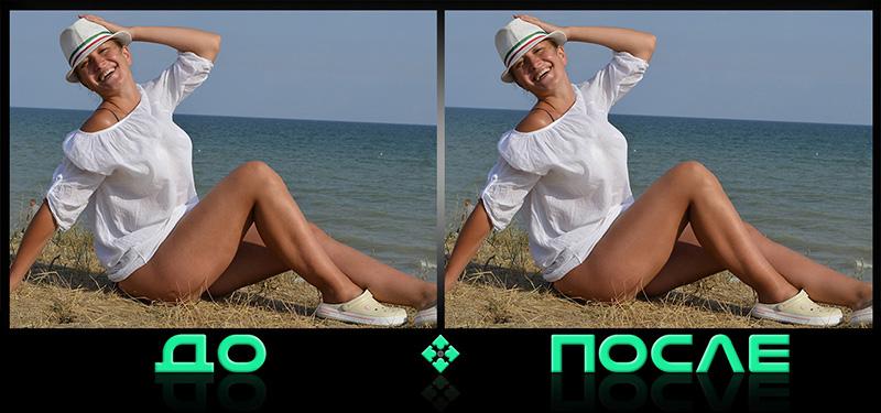 Фотошоп кожи онлайн в нашем редакторе изображений