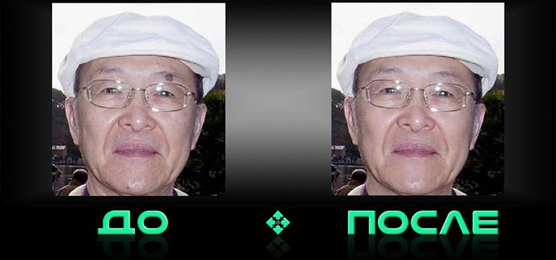 Фотошоп онлайн дефекты кожи в творческой студии