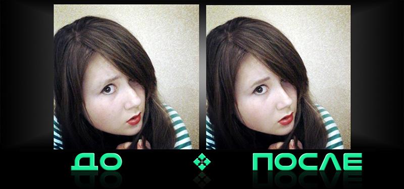 Изменение лица в фотошопе онлайн редактора изображений