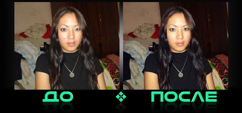Фотошоп онлайн обработка лица в творческой студии Photo after