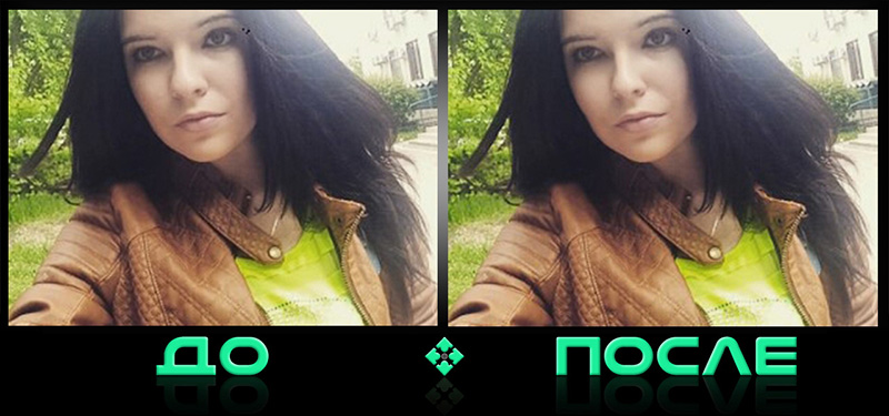 Онлайн фотошоп изменит лицо в творческой студии Photo after