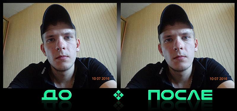 Фотошоп онлайн коррекция лица в творческой студии Photo after