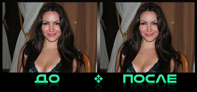 Убрать блеск с лица на фото онлайн в нашем редакторе изображений
