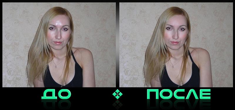 Как убрать блеск с лица на фото в онлайн редакторе изображений