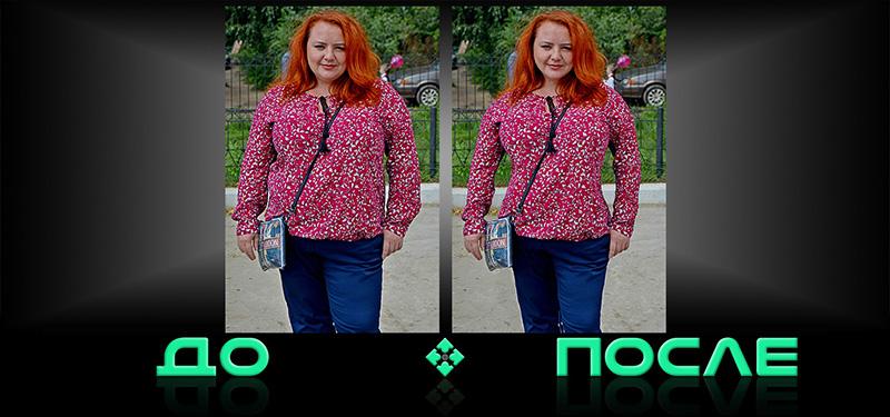 Фотошоп фигуры фото в нашем редакторе изображений